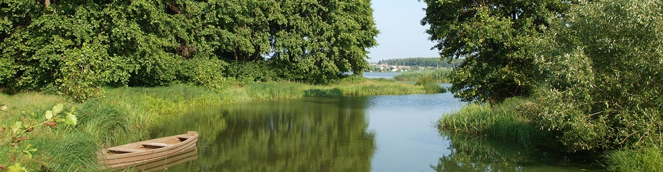 Линь озеро